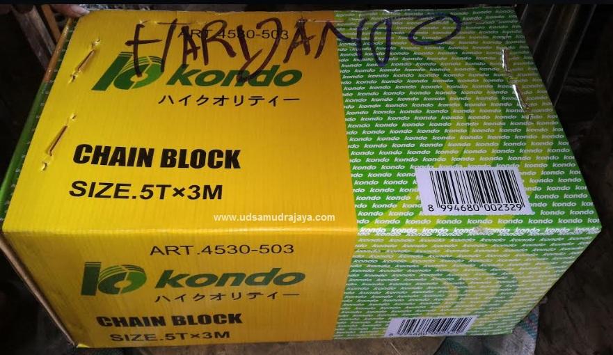 chain block kondo