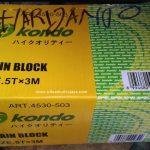 Jual Chain Block Elephant, Kondo, Vital 1 Ton, 2 Ton, 3 Ton, 5 Ton, Di Surabaya