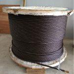 Jual Wire Rope Atau Kawat Seling 6×36 Iwrc